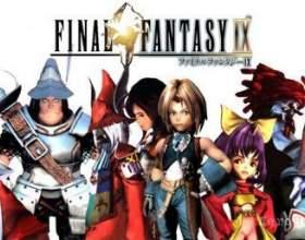 Final fantasy ix підтверджена до релізу на pc фото