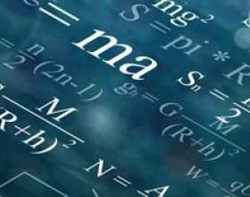 Фізика і хімія - чим відрізняються ці науки? фото