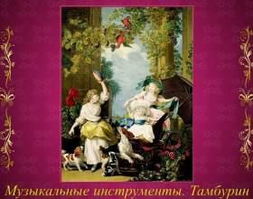 Фрагмент ніч з балету коник горбоконик щедріна фото