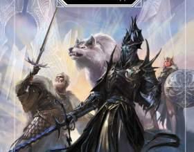 Загибель богів - 2. Книга 3. Попіл асгарда - ник перумов фото