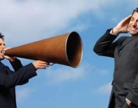 Говоріть правильно! фото