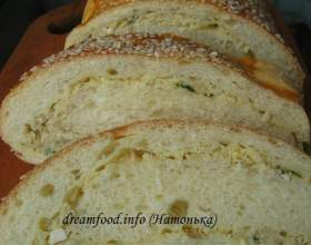 Хліб з капустяної начинкою фото