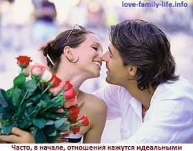 Ідеальні відносини - якими мають бути відносини фото
