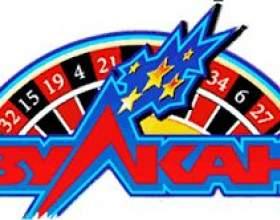 """Ігрові можливості в казино вулкан необмежені С""""РѕС'Рѕ"""