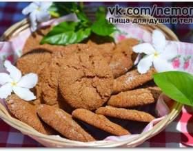 Імбирне печиво фото