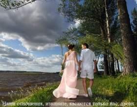 Інтим чоловіка і дружини - справа двох і нікого більше фото