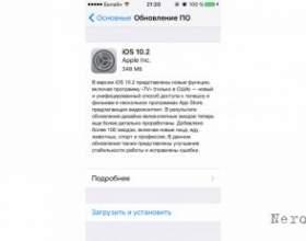 Ios 10.2 - огляд нових функцій фото