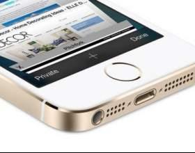 Iphone 5s працює тільки з живими користувачами фото