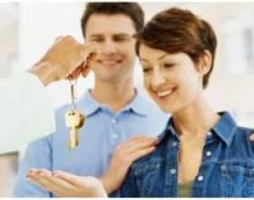 Іпотека - шлях до здійснення мрії? фото