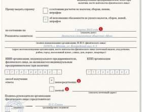Вичерпний перелік документів, необхідних відповідно до нормативних правових актів для надання адміністративної послуги фото