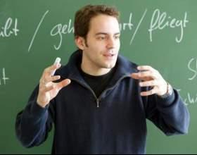 Я люблю вчителя фото