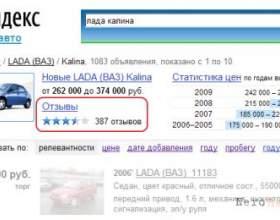 «Яндекс»: найвідоміші сервіси. Продовження фото