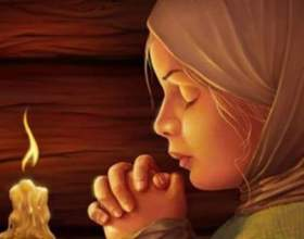 Ця молитва здатна за лічені хвилини знизити температуру, зняти будь-який біль фото