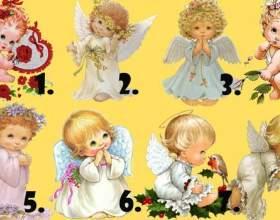 Ці янголята зроблять вам веселе пророкування! фото