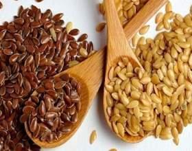 Ці насіння назавжди змінять твій організм на краще! фото