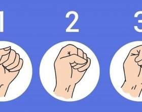 Цей тест видасть про тебе всю правду: дізнайся, які таємниці приховує стиснутий кулак фото