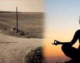 Йога від депресії фото