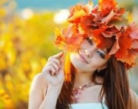 Як астенікам підбадьоритися восени фото
