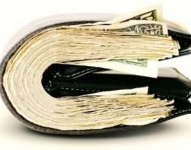 Як зберігати гроші в гаманці, щоб їх там ставало все більше? фото