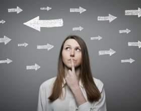Як змінити своє життя - головне питання для тих, хто шукає, як направити долю на краще. Частина 4 фото