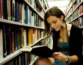 Як ефективно і багато читати? 7 рад фото