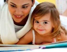 Як навчити дитину читати? 3 ефективні методики фото