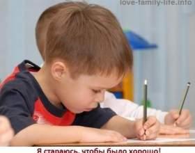 Як навчити дитину вчитися - поради батькам фото