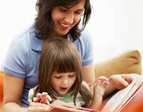 Як навчити зорового дитину читати книги фото