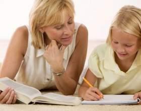 Як навчитися швидко робити уроки? фото