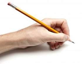 Як навчитися швидко писати лівою рукою? фото