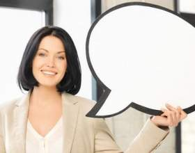 Як навчитися красиво говорити? фото
