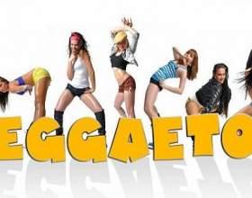 Як навчитися танцювати реггетон? фото