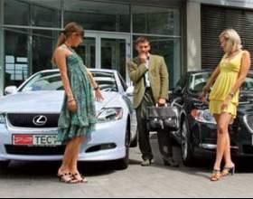 Як обманюють при купівлі автомобіля? фото
