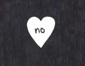 Як відповісти «ні» фото