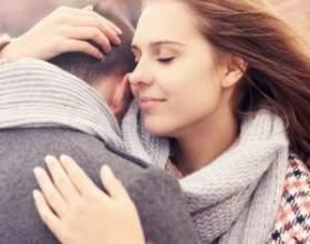 Як підтримати чоловіка у важку хвилину фото
