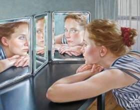 Як полюбити себе? фото