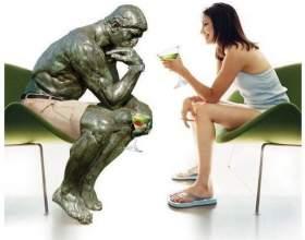Як зрозуміти чоловічу психологію? фото