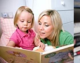Як правильно навчити дитину читати? фото