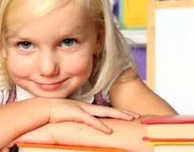 Як правильно підготувати дитину до школи самостійно? фото