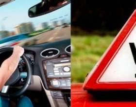 Як подолати страх водіння автомобіля? фото