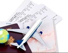 Як перевірити електронний квиток на літак? фото
