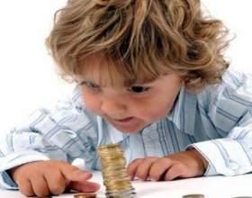 Як дитині навчитися швидко рахувати в умі? фото