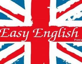 Як з нуля навчитися англійської мови? фото