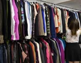Як зробити безпечною одяг з секонд-хенду? фото