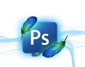 Як зробити напис в фотошопі? фото