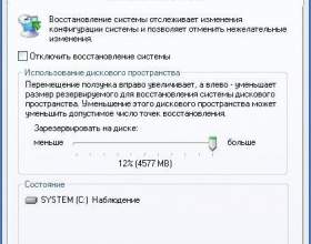 Як зробити відкат системи на windows xp? фото