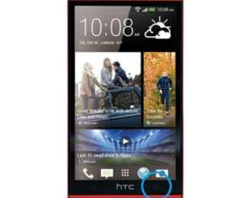 Як зробити знімок екрана на смартфоні htc і смартфонах інших виробників фото