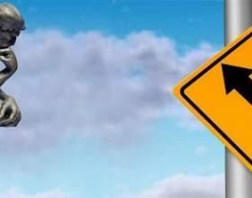 Як зробити вибір в житті: як правильно вчинити? фото