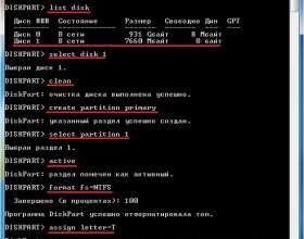 Як зробити завантажувальний (установчу) флешку windows xp і 7? фото