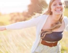 Як зробити життя спокійним і щасливим фото